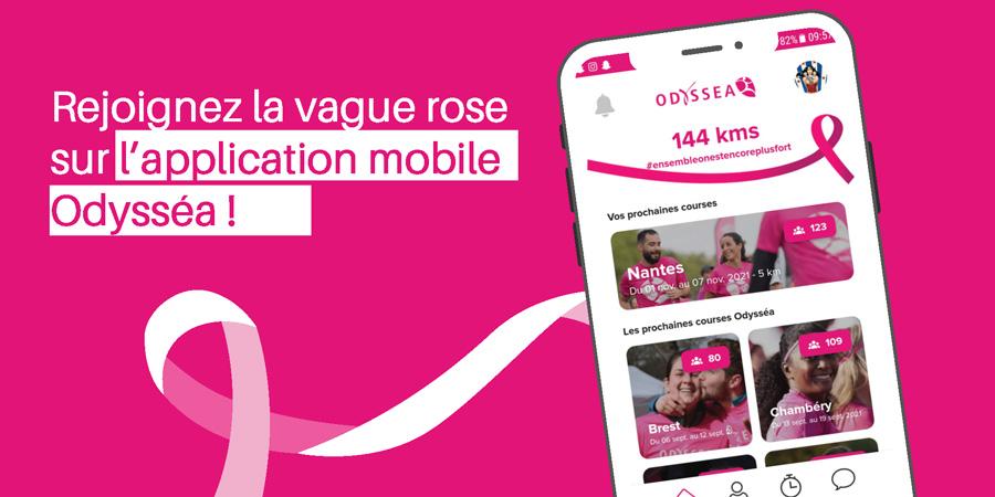 Odyssea - Actu - application mobile - 2